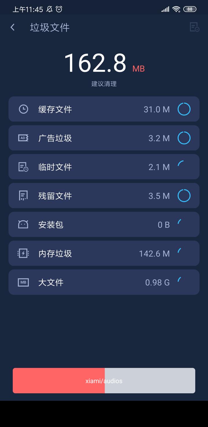 雨燕手机大师app截图
