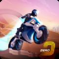 零重力骑士游戏1.31.1 安卓最新版
