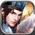 英雄令最新版1.0 手机最新版