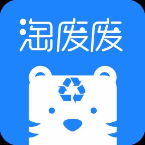 淘废废司机端app1.0 安卓版