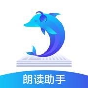 ��w有��O果版2.4.2182 最新版