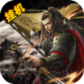 率土九州官方版1.0 安卓版