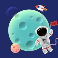 太阳系旅行记app1.0 免费版