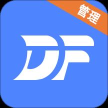 德方管理版app