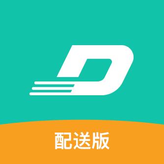 迪速帮配送app1.3.4 骑手版