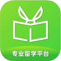 留忙兔留学软件1.0.5 苹果版