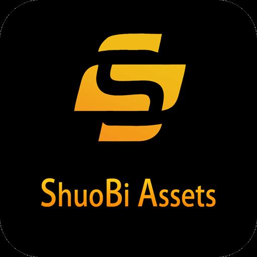 ShuoBi Assets交易所app