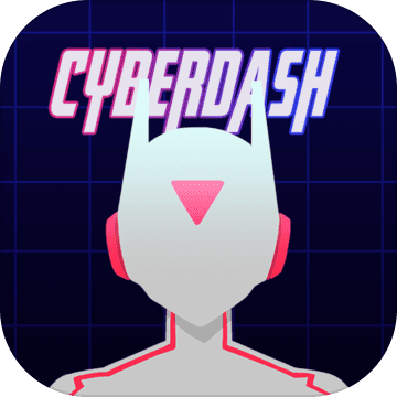 CyberDash游戏