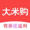 大米购app5.0.8 最新版
