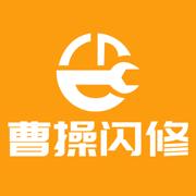 曹操�W修app1.0 �O果版