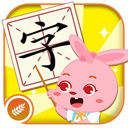 儿童看图学词语app