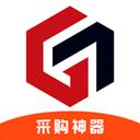 工建材五交化app1.0.1 安卓版