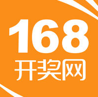 168开奖现场安卓版