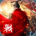 英雄令九游版1.1安卓版