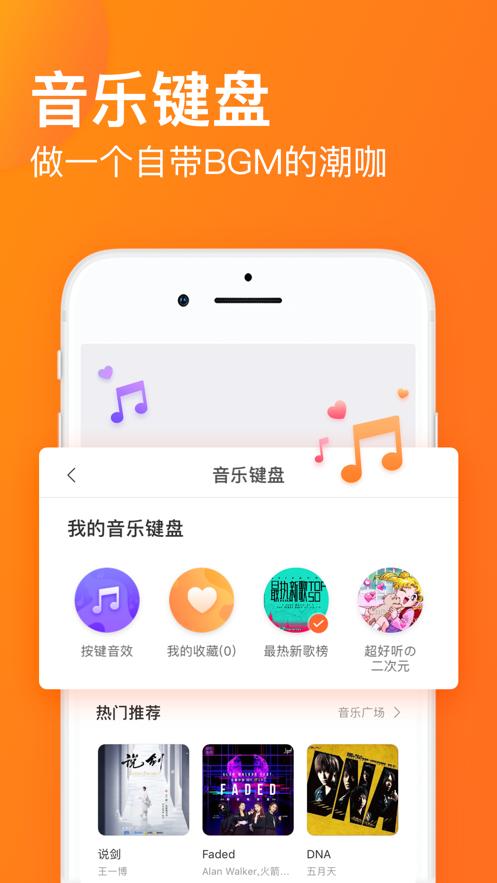搜狗�入法iPhone版截�D
