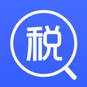个税说app1.0 苹果版