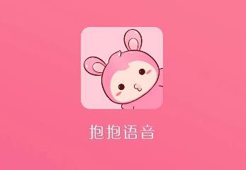 抱抱�Z音app