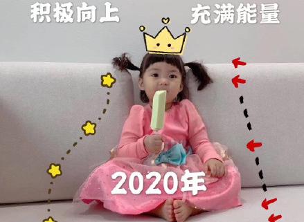 2020鼠年拜年表情�D片