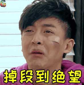 �矍楣�寓5���ケ砬榘�