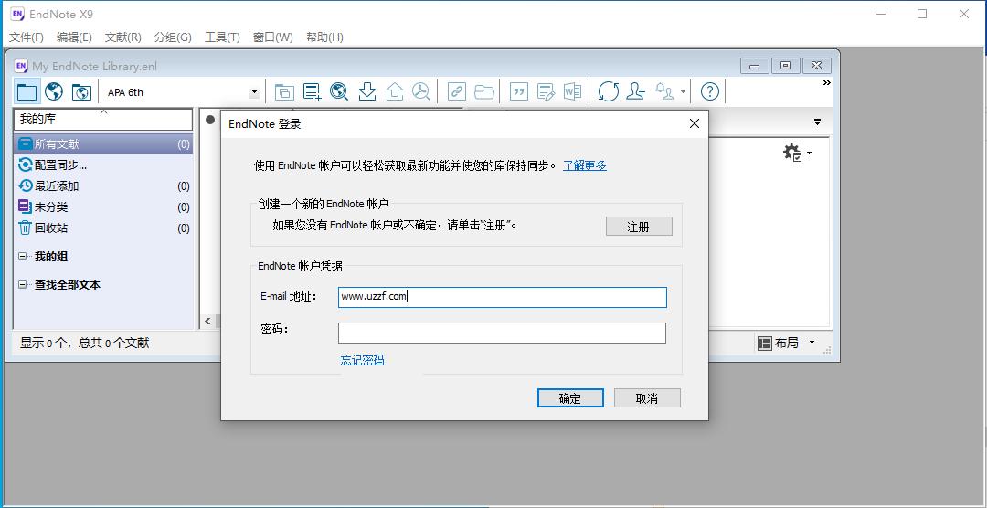 EndNote(文�I管理)X9中文破解版截�D0