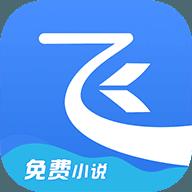 飞读追书app3.1.0.0129.1517 安卓最新版