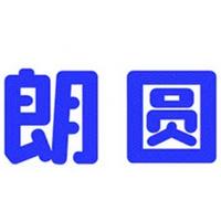 朗圆体字体免费版