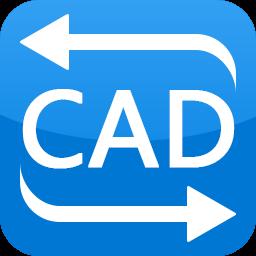 迅捷CAD格式�D�Q器