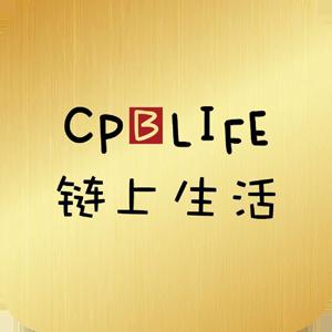 �上生活皇家��uCPB