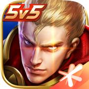 王者荣耀iPhone版1.52.1.7 ios最新版