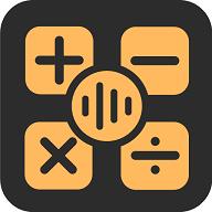 360计算器app