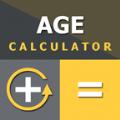 快手用计算器算年龄软件