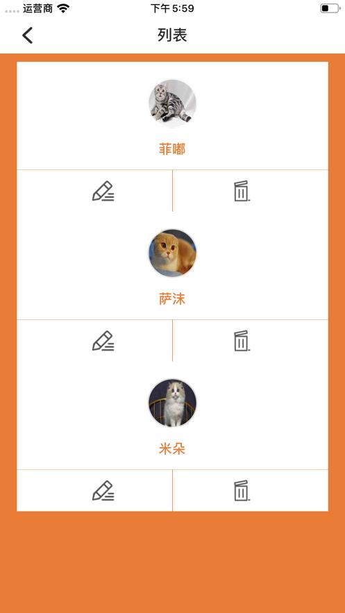 �友舍app截�D