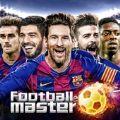 足球大师2020游戏