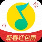 QQ音乐新春红包雨版