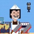 抖音小游��o人生�6.0 最新版