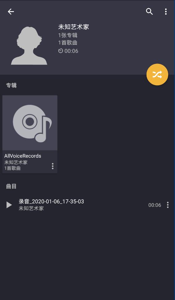 Android Pulsar(�}�_MP3播放工具)截�D2