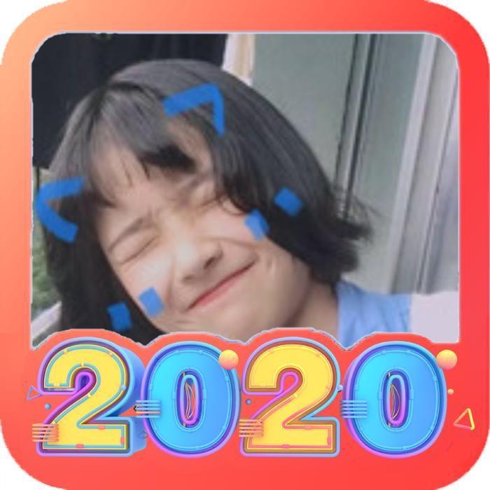 2020新年头像生成软件