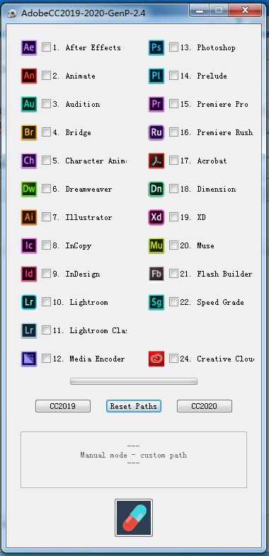 Adobe CC 2020全系列注册补丁(Adobe 2020通杀补丁)截图0