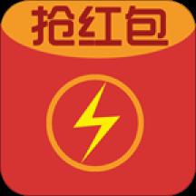 微博抢红包脚本1.0安卓版