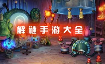抖音解�i小游��929_抖音上的解�i游��_��X解�i游��