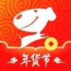 京�|金融iphone手�C客�舳�5.3.30官方IOS版