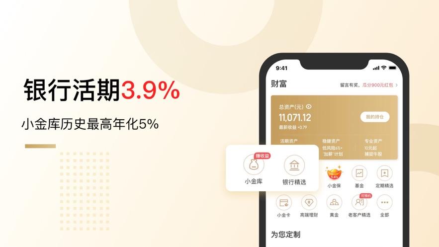 京�|金融iphone手�C客�舳私�D
