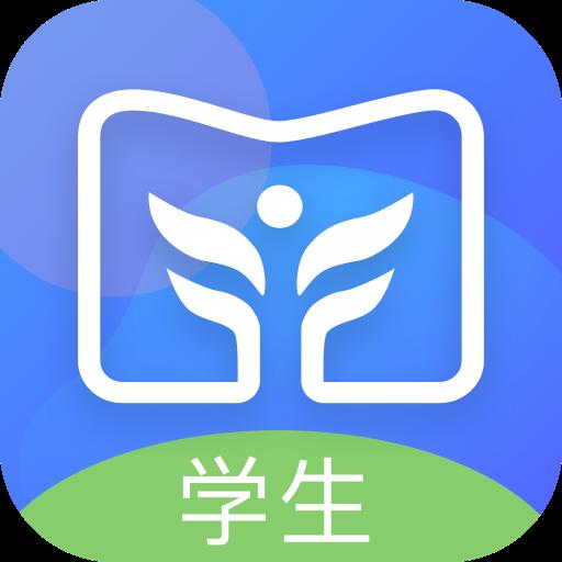 黑龙江省普通高中学生综合素质评价平台2020