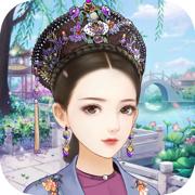 皇后吉祥1.1手�C版