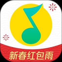 qq音乐安卓版(qq音乐2020手机版)9.