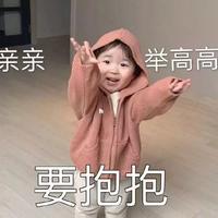 抖音萌娃�S夏�乇砬榘�合集