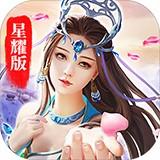真���髌�ios��B版0.0.2 iphone版