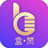 盒�app