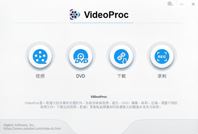 VideoProc(4k��l�理�件)截�D2