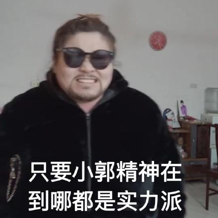 郭言郭�Z�J猴桃表情包�D片截�D2